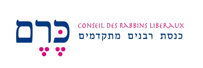 DID Conseil des Rabins Libéraux